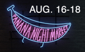 Make it a Date at Panana Night Market, the Inland Empire's Biggest Food Festival
