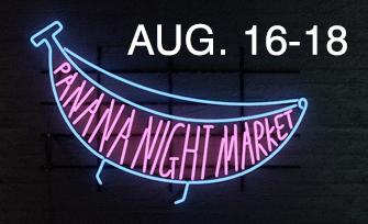 NH_Blog_Small_Panana_Night_Market