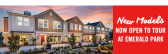 Tour the Beautiful New Model Homes Now Open at Emerald Park